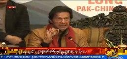 Imran Khan clarifies difference between PIA strike and KPK doctors strike