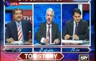 Intense Discussion between Sabir Shakir and Arif Hameed Bhatti
