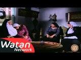 مسلسل الشام العدية بيت جدي الجزء الثاني ـ الحلقة 28 الثامنة والعشرون كاملة HD
