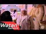 مسلسل الشام العدية بيت جدي الجزء الثاني ـ الحلقة 3 الثالثة كاملة HD