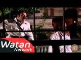 مسلسل الشام العدية بيت جدي الجزء الثاني ـ الحلقة 2 الثانية كاملة HD
