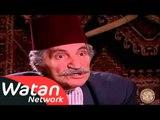 مسلسل الشام العدية بيت جدي الجزء الثاني ـ الحلقة 9 التاسعة كاملة HD
