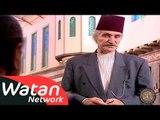 مسلسل الشام العدية بيت جدي الجزء الثاني ـ الحلقة 14 الرابعة عشر كاملة HD