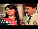 مسلسل الشام العدية بيت جدي الجزء الثاني ـ الحلقة 11 الحادية عشر كاملة HD
