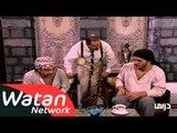 مسلسل الشام العدية بيت جدي الجزء الثاني ـ الحلقة 18 الثامنة عشر كاملة HD