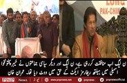Imran Khan clarifies difference between PIA strike and KPK doctors strike  | PNPNews.net