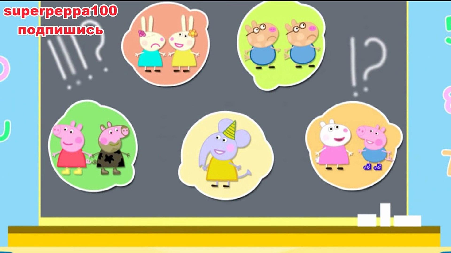 Свинка Пеппа Обучающие Детские мини игры- Peppa's Pig Educational Games
