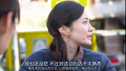 請與廢柴的我談戀愛(拜託請愛我) 第5集 Dame na Watashi ni Ep5