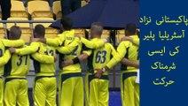 Usman Khawaja trolling Zampa Debutant | Australia Cricket Team
