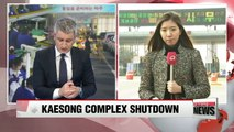 S. Korean workers begin withdrawal from inter-Korean Kaesong complex