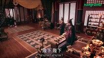 The Legend of Qin 2015 ตอนที่ 45 ซับไทย