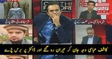 Kashaf Abbasi Shocked After Knowing The Reason of Strike by KPK Doctors  | PNPNews.net