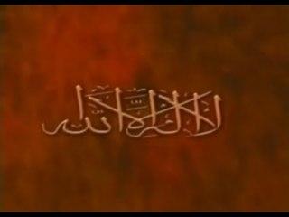 Abdurrahman Önül - Sultanım
