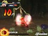 Naruto Uzumaki Chronicles Kage Bunshin No Jutsu