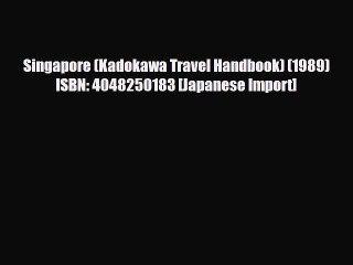 myth of leonardo da vinci kadokawa sensho 2003 isbn 4047033596 japanese import