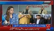 Imran Khan was the first one who started speaking against Altaf Hussain when no one was speaking - Rauf Klasra (1)