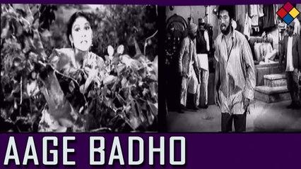 Mai Khoj Khoj Kar Haari ...Aage Badho ... 1947 ... Singer ... Khursheed.