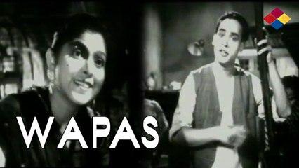 Aye Dil Khushi Se Ho Jaa Bhagwan Ke Hawale ...Wapas...1943...Singer...Indrani Roy.