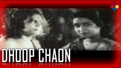 Prem Apooraj Maaya Jagat Mein ... Dhoop Chhaon ... 1935 ...Singer ...Uma Shashi.