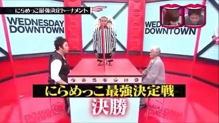 Ce japonais, personne au monde ne peut le faire rire