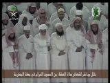 Sourate Fatir v29 à 38 Al Talib salat isha