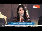 'Jang Me In Ae' Faces Overpriced Shopping Mall Issue (장미인애, 쇼핑몰 고가 논란에 '장난으로 일하지 않는다')