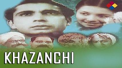 Diwali Phir Aa Gayi Sajni...Khazanchi (1941)...Singer...Shamshad Begum.