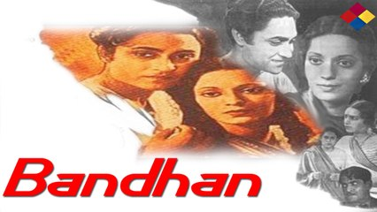 Chalo Sangh Chale Hum...Bandhan...1940...Singers...Ashok Kumar,Leela Chitnis.