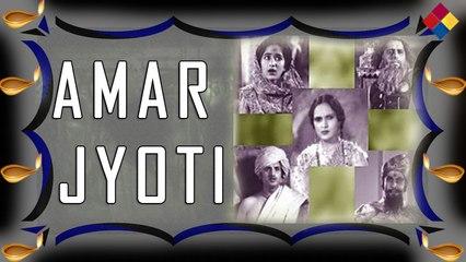 Suno Suno Ban Ban Ke Praani ... Amar Jyoti ... 1936 ... Singer ...Shanta Apte .