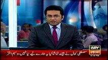 Punjab Food Authority seal ghee producing factory