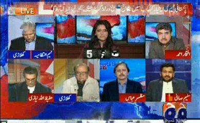 watch Cricket Should Be Banned in Pakistan - Saleem Safi's Harsh Comments