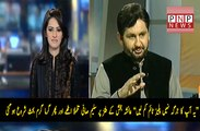 Ayesha Bakhsh taunts Saleem Safi  interesting conversation  | PNPNews.net