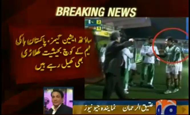 Pakistan hockey coach news