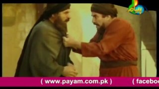 Behlol Dana In Urdu Language Episode 4