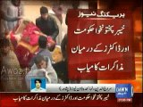KPK Doctors Finally Decided to End the Strike after Meeting with Pervaiz Khattak