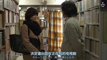 牙刷 女友們 第6集 Haburashi Onna Tomodachi Ep6