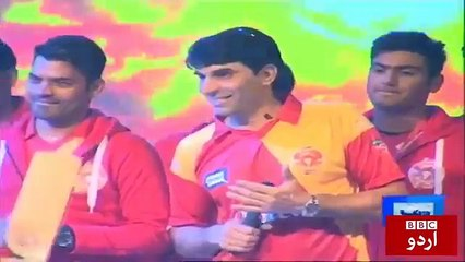 watch BBC Urdu report on Pakistan Super League  fever in Pakistan