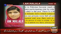 Dr Danish Exposing What Malala Written Against Army _ Islam In Her Book