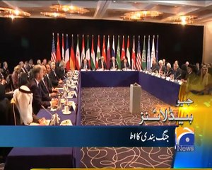 Geo News Headlines - 12 February 2016 - 0800