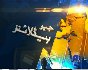 Geo News Headlines - 12 February 2016 - 0900
