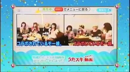 BS-TBSコラボTV 『モー娘。うたすきっ!!』