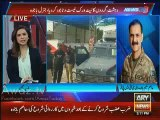 Major General Asim Bajwa Exclusive Talk With ARY After Press Conference