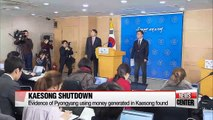S. Korea criticize North on its use of Kaesong complex as means of developing weapons