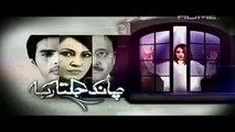 Chand Jalta Raha Episode 16