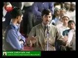 Dr. Zakir Naik Videos. Is non Muslim cant touch Quran, Can a non Muslim Embrace_Hug Muslim-