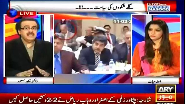 Dr Shahid Masood reveals the extreme of PML (N) and PPP mukmuka