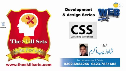 CSS Introduction Web Design Training  | The Skill Sets