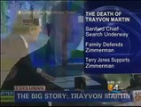 Jahvaris Fulton admits he doesnt know if it was Trayvon screaming