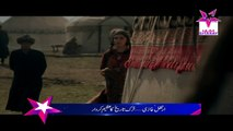 Dirilis Episode 01 Full In HD 24th August 2015