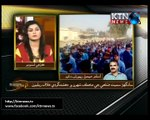 Sindh Round Up- 12th Febuary 2016- 06 PM